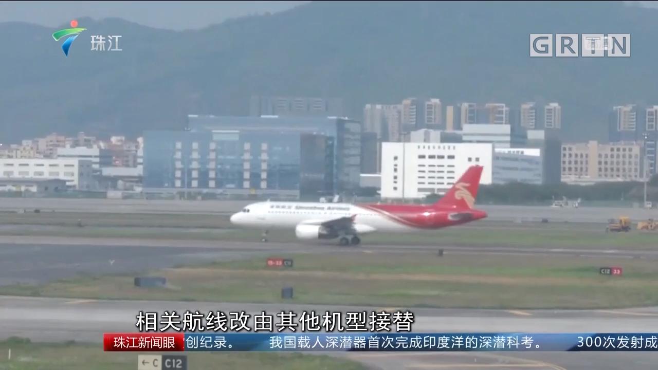 民航局要求暂停波音737MAX飞行