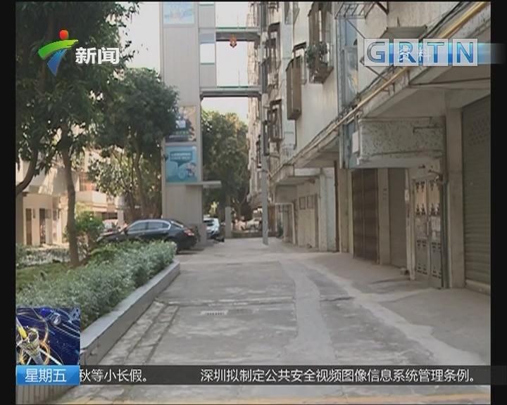 广州番禺 旧楼加装电梯每台补10万  困难家庭免费