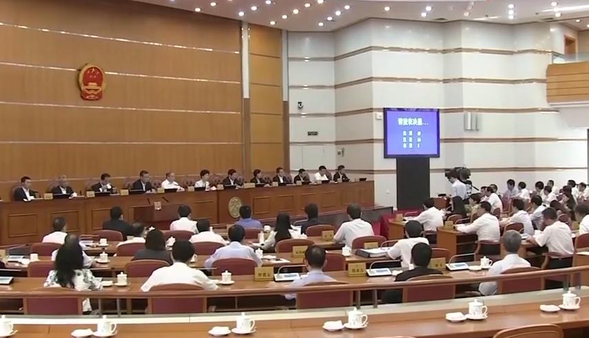 [HD][2019-03-05]法案追踪:匠心良法