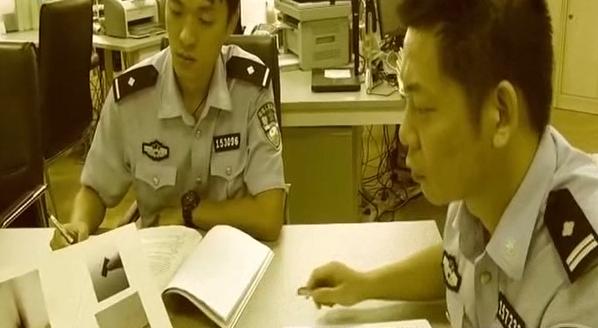 [2019-03-08]新闻故事:天涯追逃二十年