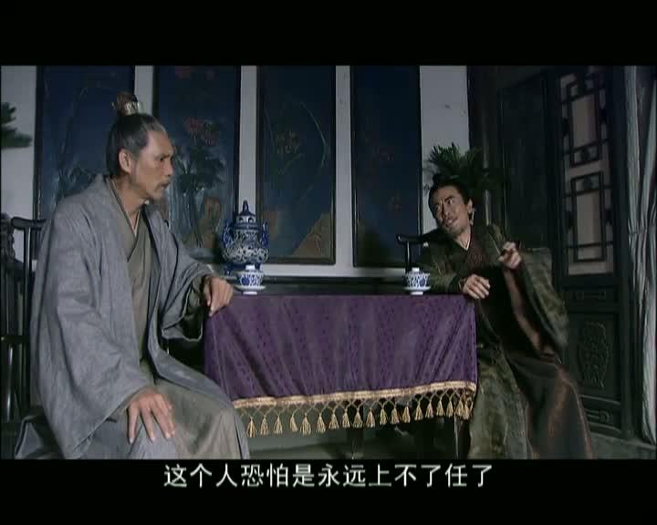 碧波仙子(第02集)