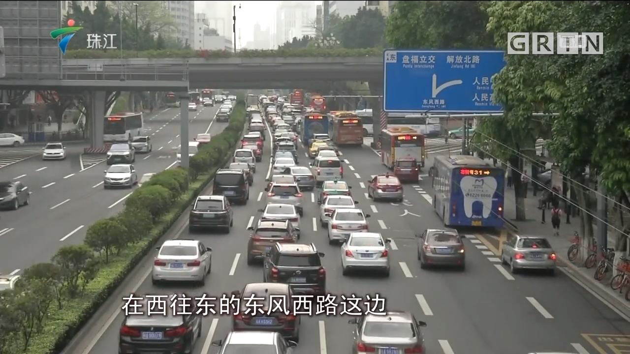 "[HD][2019-04-18]今日关注:广州一季度拥堵黑点 全部""熟口熟面"""