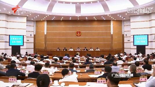广东:提高立法工作质量和效率