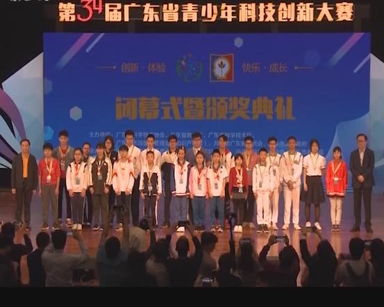 [2019-04-08]南方小記者:第34屆省青少年科技創新大賽汕頭開賽