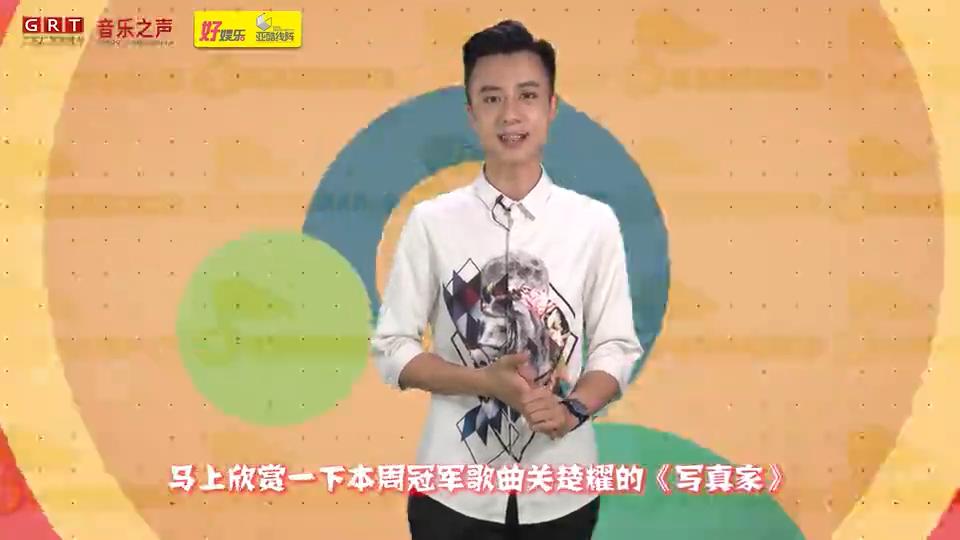 粤语歌曲排行榜2019年第17期