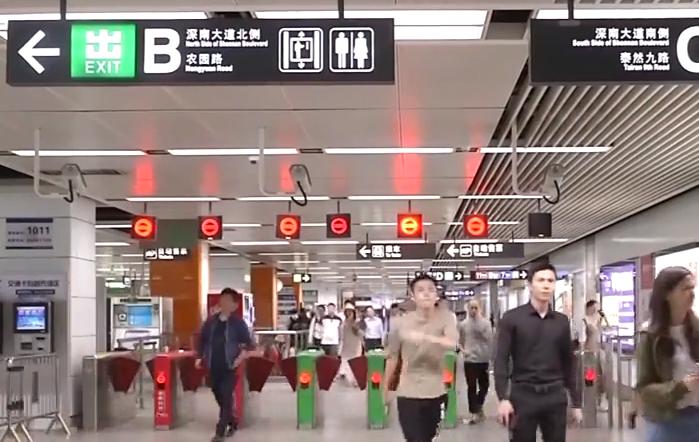 """深圳:地铁多站点厕所停用 男子憋不住""""尿裤子"""""""