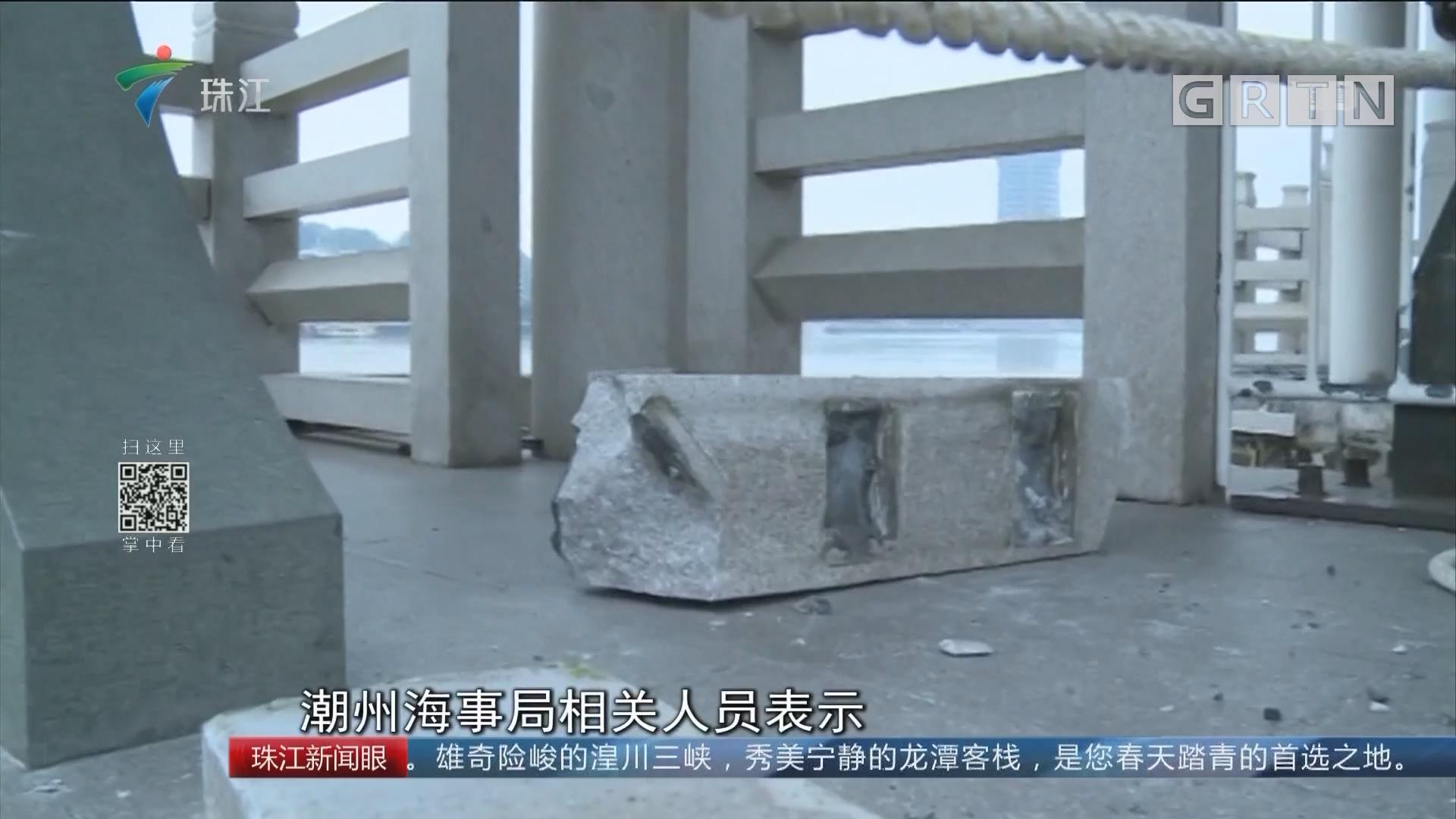 潮州:广济桥遭运货船撞击受损