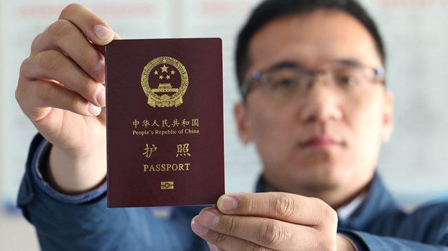 """今起內地居民申領出入境證件實行""""全國通辦"""""""