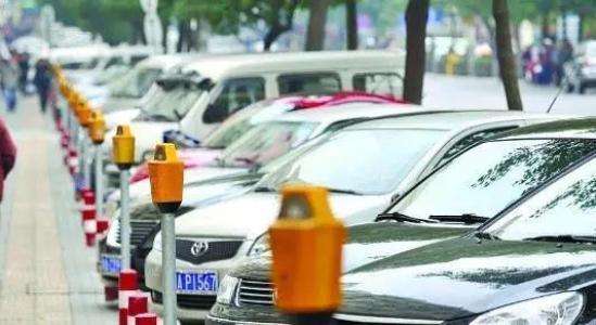 廣州市停車協透露:今年10月前咪表車位或恢復收費