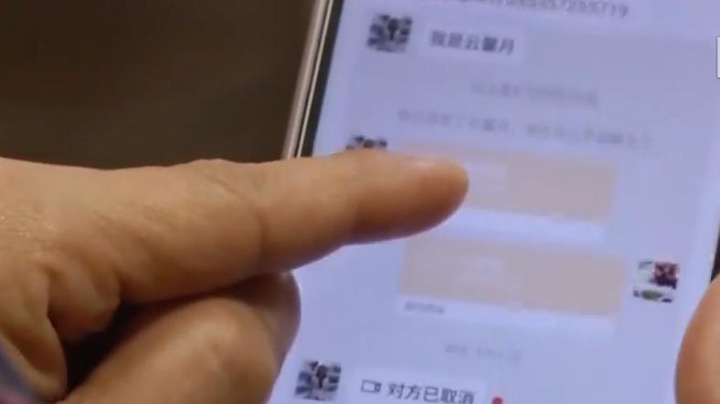 """深圳:电信诈骗""""钓大鱼"""" 结果反亏3万元"""
