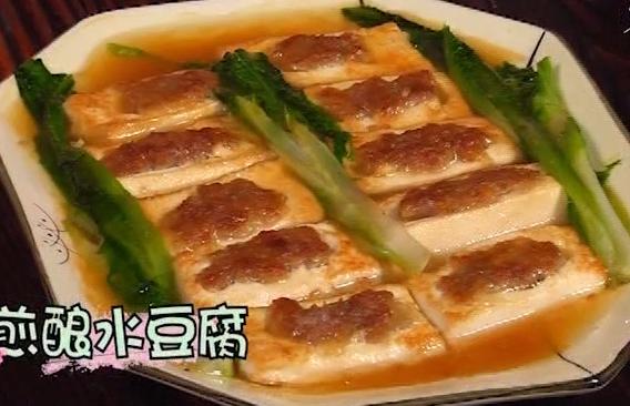 九龙豆腐宴