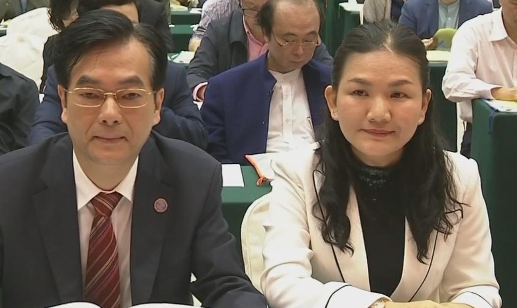 全省黨外知識分子建言獻策經驗交流會在廣州召開