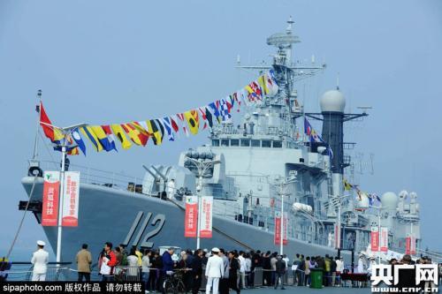 官宣!23日将举行各国海军舰艇海上阅兵