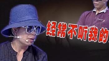 [2019-04-11]和事佬:對與錯之間誰是話事人(下)
