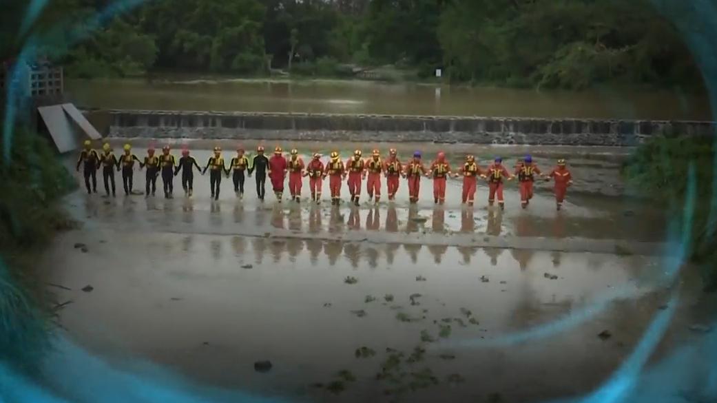 [HD][2019-04-12]今日关注:深圳:多名工人被洪水冲走 各方通宵搜救