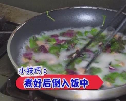 制作紫苋菜泡饭