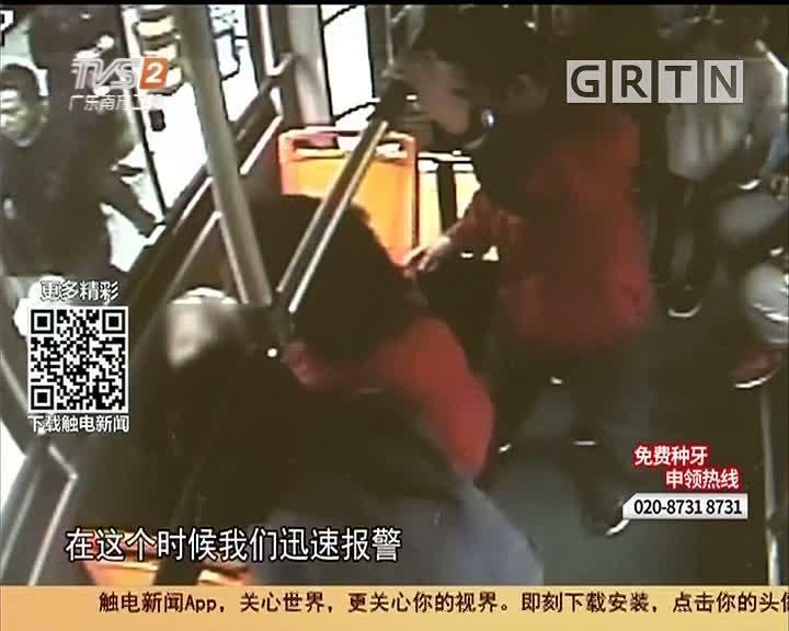广州:老人公交上发病 交警带路驶出塞车路段
