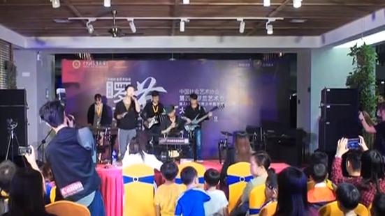 广州:罗兰艺术节暨全国青少年数字音乐大赛启动