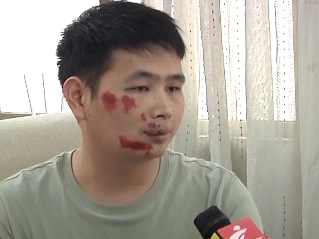 """广州番禺道路频现""""咬人坑"""" 数人中招受伤"""