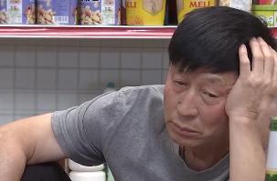 [HD][2019-04-13]外来媳妇本地郎:不是病了,是你老了(上)