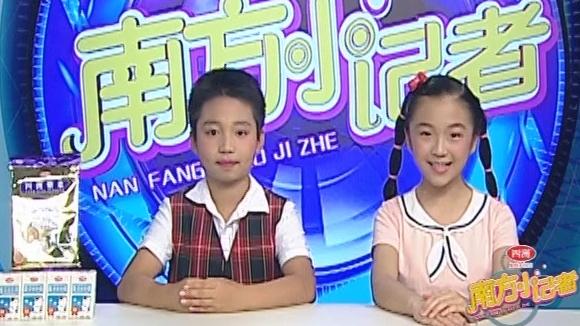 [2019-05-29]南方小记者:广东少儿六一晚会探秘先遣队走进科大讯飞