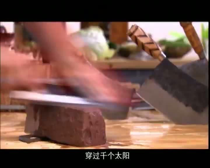 小当家 (第2集)