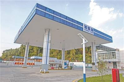 氢燃料汽车来了 广州首座加氢站投入使用