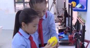 [2019-05-27]南方小记者:广东少儿六一晚会科学揭秘先锋队为您揭晓3D打印的奥秘