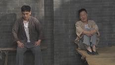 """[2019-05-11]七十二家房客:监狱""""疯""""云(下)"""