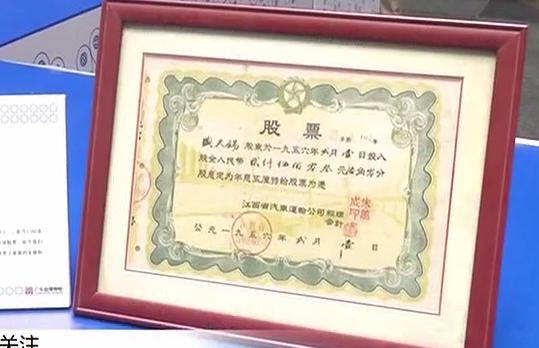 """国际博物馆日:省博展出广州中学生收集的16件""""传家宝"""""""