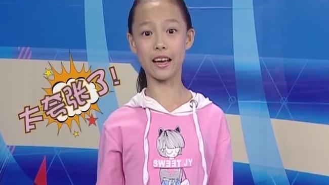 [2019-05-10]南方小记者:灵动魔幻陀螺王国排位赛在肇庆星城广场举行