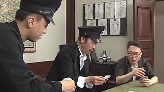 [2019-05-27]七十二家房客:追凶神探(上)