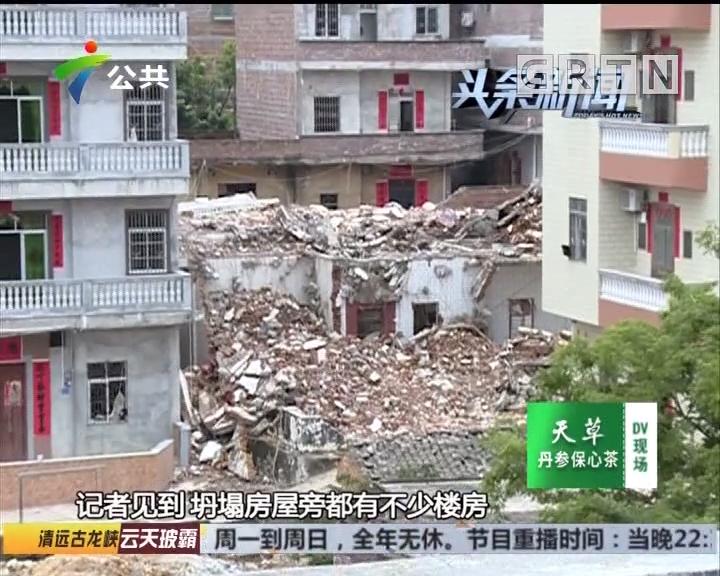 [2019-05-14]DV现场:云浮:房屋突发爆炸坍塌 救援仍在紧张进行