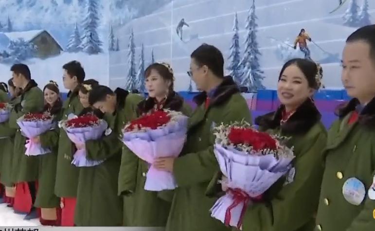 广州花都:冰雪世界的浪漫婚礼 新人皆是建设者