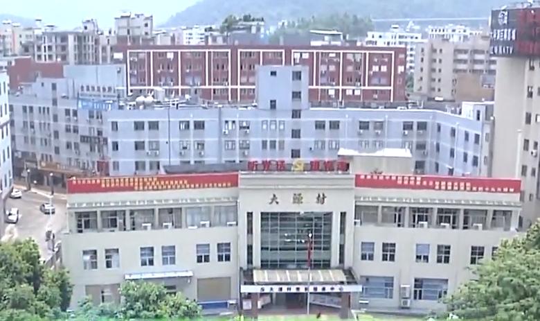 """广州""""最大城中村"""" 即将迎来改造"""