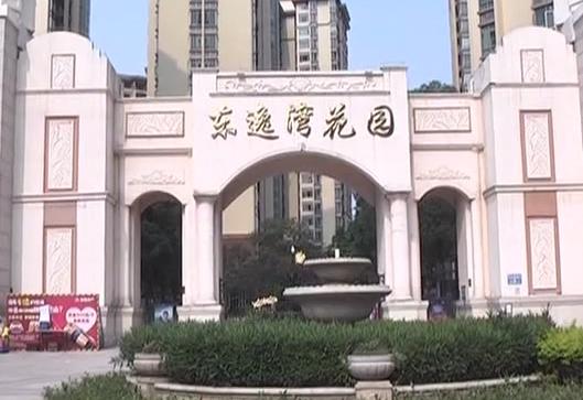 东莞:疑开发商虚假宣传 业主拒绝收楼