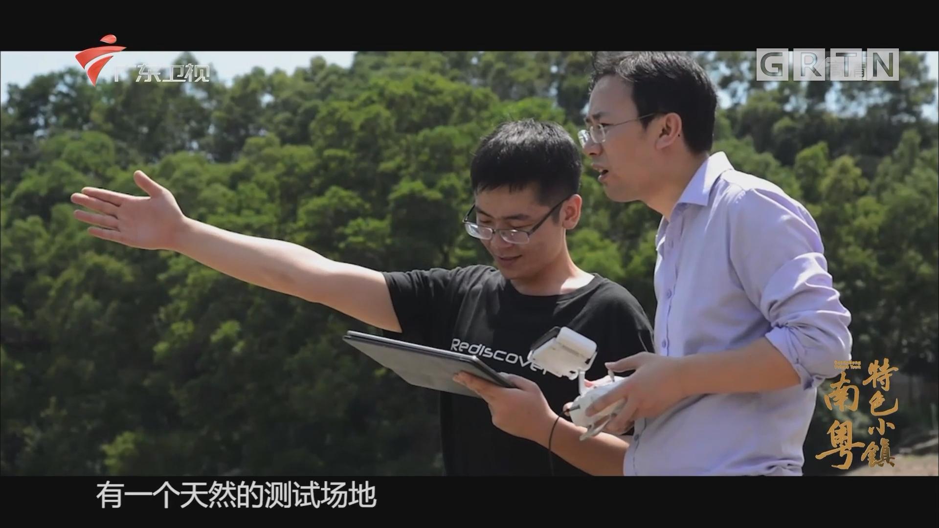 [HD][2019-05-23]南粤特色小镇:坂田·创投小镇