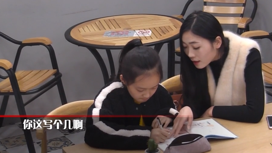 [HD][2019-05-09]你会怎么做:当目睹家长严苛辅导作业,你会怎么做?