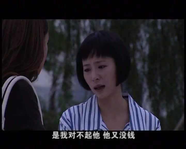 情非情01