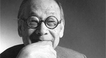 華裔建筑大師貝聿銘逝世 享年102歲