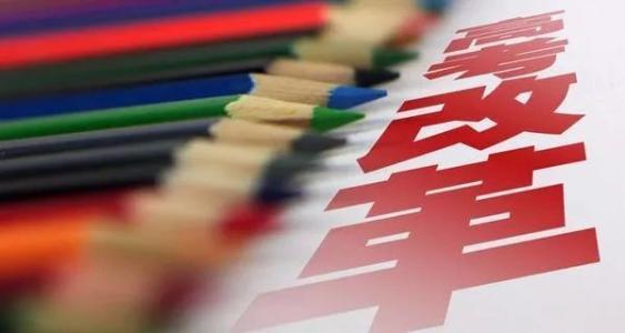 广东高考改革:对古诗词背诵提出更高要求