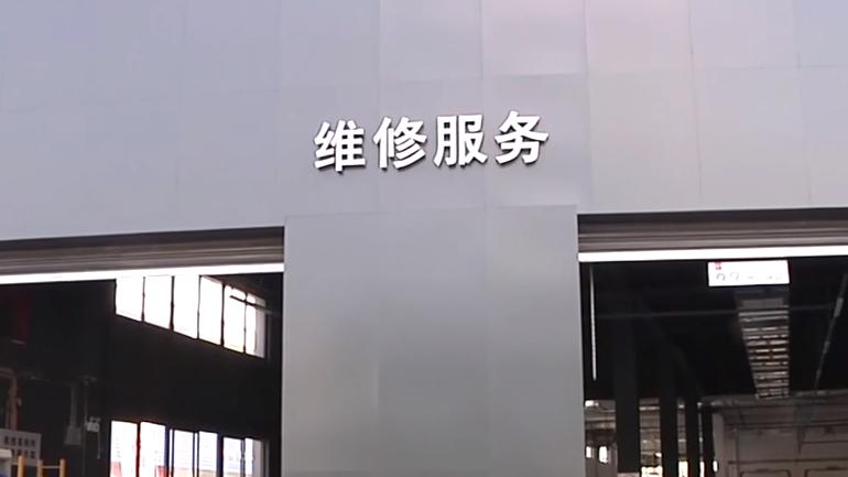 [HD][2019-05-19]今日关注:湛江:新车变速箱多次打滑 检测无异常?