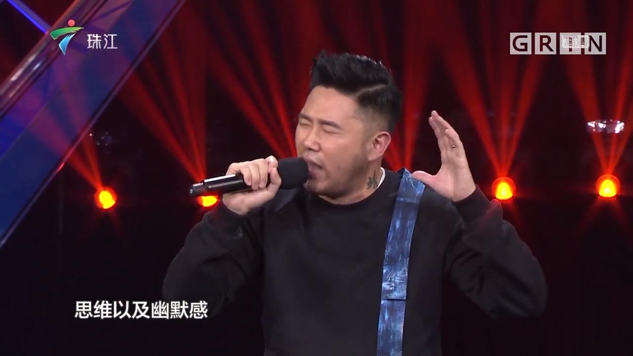 [2018-11-10]粤语好声音