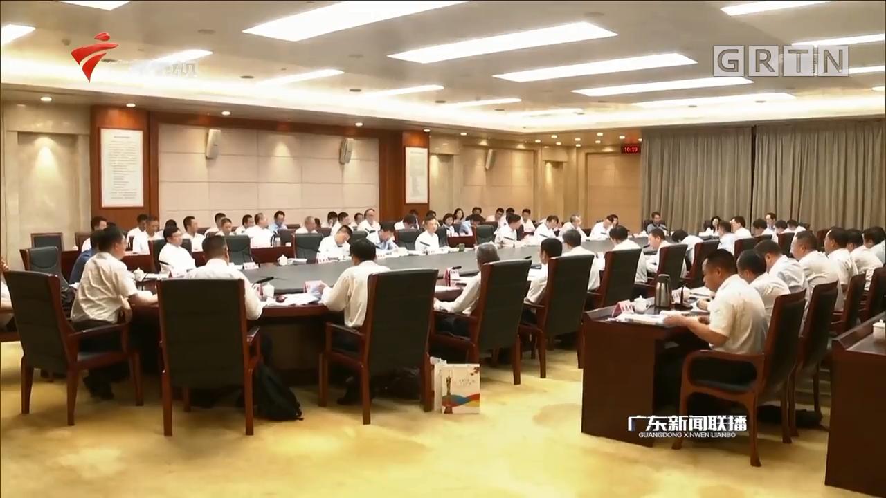 高标准建设粤港澳全面合作示范区
