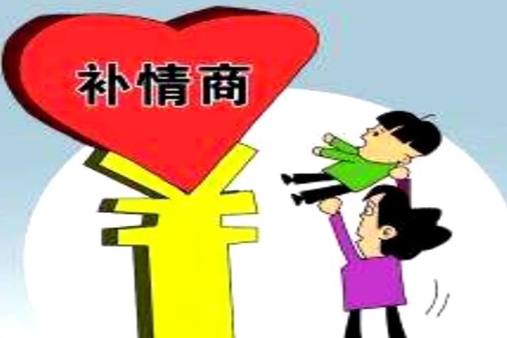"""情商补习班:花上万元给孩子报班""""补""""情商 有必要吗?"""