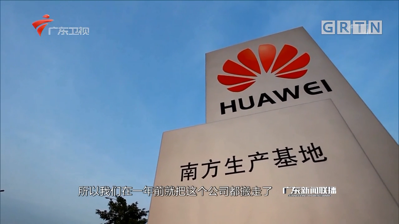 广东:企业从容应对贸易摩擦