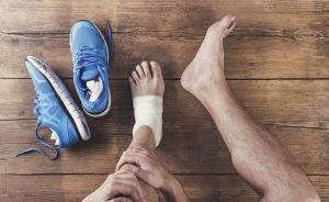 關注健康:暴走兩萬步暈厥 原是患罕見疾病