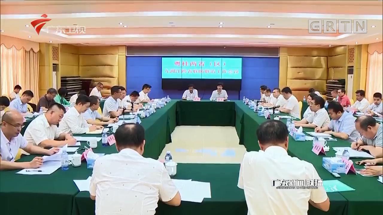 加强跨省联防联治 确保九洲江水清岸绿