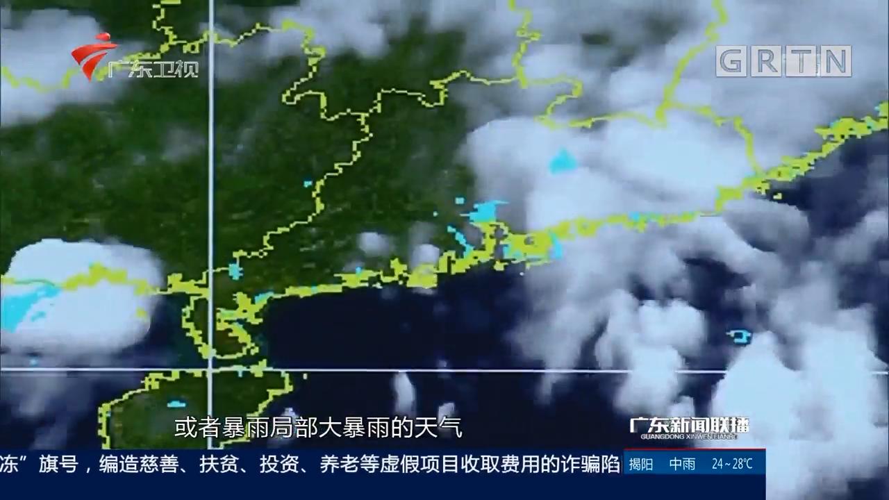 """?#23435;?#33410;""""龙舟水""""唱主角 广东将迎大范围强降水"""