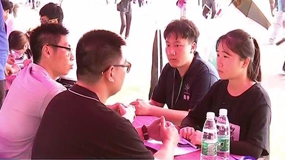 广东:生态环保英才专场招聘会在佛山举行